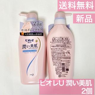 カオウ(花王)のビオレU 潤い美肌 2個(ボディソープ/石鹸)