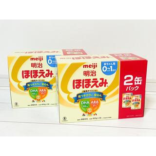 明治 - 明治 ほほえみ 800g 4缶 粉ミルク ミルク缶