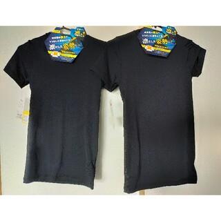 イオン(AEON)の新品 未使用 150cm 姿勢凛と!半袖Tシャツ 2枚 定価3476円(Tシャツ/カットソー)