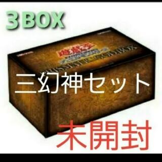 4セット 遊戯王 PRISMATICGODBOX   三幻神確定未開封ボックス(Box/デッキ/パック)