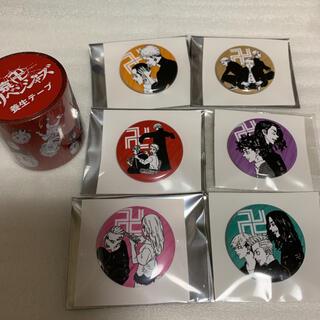 東京リベンジャーズ 楽天ブックス 缶バッジ 養生テープ