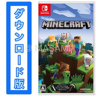 Nintendo Switch - マインクラフト ダウンロード版