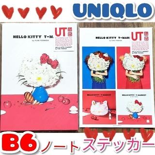 ユニクロ(UNIQLO)のユニクロ ハローキティTマーケットBY吉田ユニ ステッカー ノートB6(キャラクターグッズ)