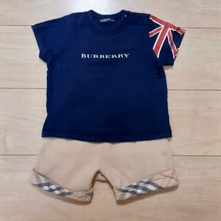 バーバリー(BURBERRY)の大人気◆バーバリー◆ 半袖Tシャツ+半ズボン◆80センチ◆ノバチェク柄(Tシャツ)