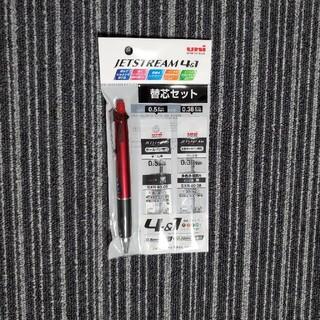 三菱鉛筆 - ジェットストリーム4&1 替芯