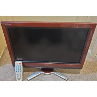 シャープ(SHARP)のSHARPアクオス20インチLC-20D30ワインレッド(テレビ)