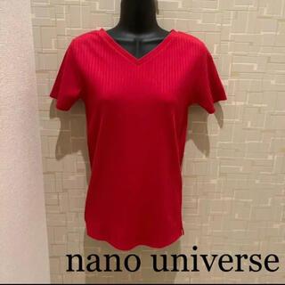 ナノユニバース(nano・universe)のnano universe♡Vネックカットソー(カットソー(半袖/袖なし))