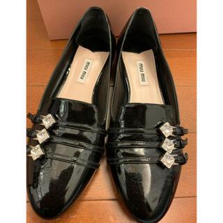 ミュウミュウ(miumiu)のmiumiuローファー(ローファー/革靴)