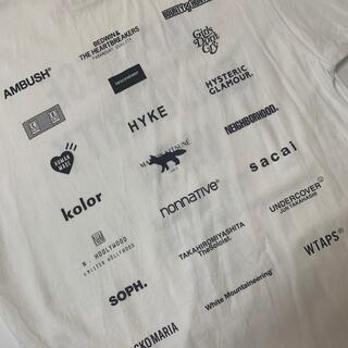 アンブッシュ(AMBUSH)のverdyこのバックプリントのブランド並びいいな〜、あambushのじゃないです(Tシャツ/カットソー(半袖/袖なし))