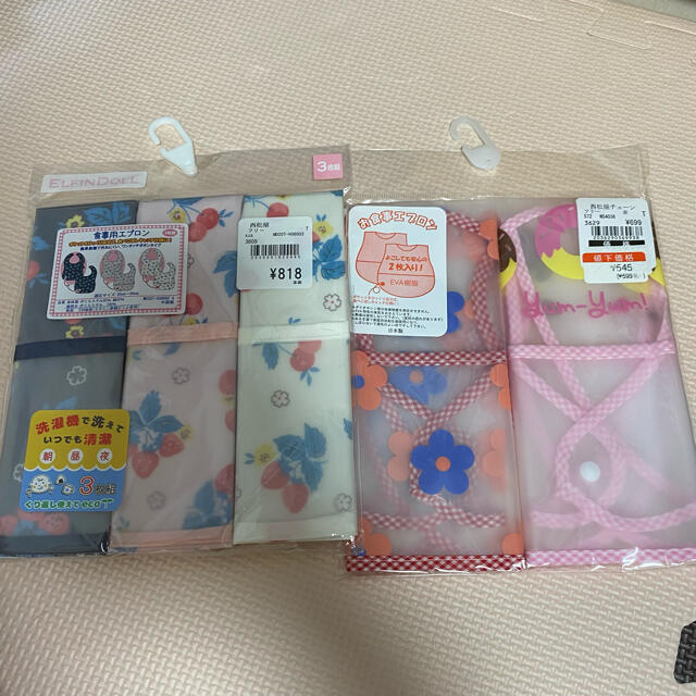 西松屋(ニシマツヤ)のゆー様専用 キッズ/ベビー/マタニティの授乳/お食事用品(お食事エプロン)の商品写真