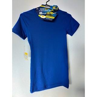 イオン(AEON)の新品 未使用 150cm 姿勢凛と!半袖Tシャツ 定価1738円(Tシャツ/カットソー)