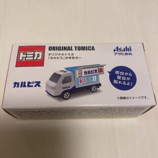 新品 未開封 トミカ カルピス かき氷カー 非売品 アサヒ 1台