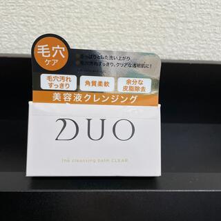 7/24限りのお値下げ❗️DUO(デュオ) ザ クレンジングバーム クリア