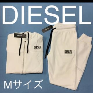 ディーゼル(DIESEL)の洗練されたデザイン DIESEL ラウンジウェア ①パーカー②パンツ2点セット(パーカー)
