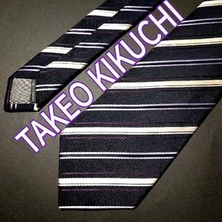 タケオキクチ(TAKEO KIKUCHI)の【極美品】 TAKEO KIKUCHI レジメンタル ネクタイ ネイビー(ネクタイ)