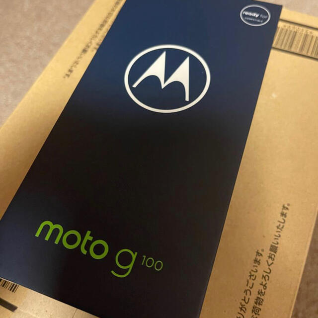 Motorola(モトローラ)のモトローラMotorola moto g100 8GB/128GB simフリー スマホ/家電/カメラのスマートフォン/携帯電話(スマートフォン本体)の商品写真