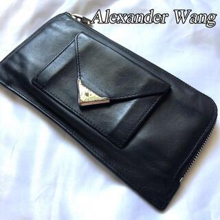 アレキサンダーワン(Alexander Wang)の希少 Alexander Wang アレキサンダーワン 長財布 ブラック(長財布)
