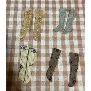 ボークス(VOLKS)の1/6サイズの靴下4足セット(人形)