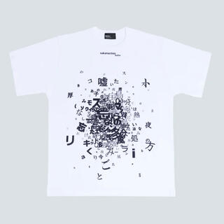 kolor - kolor×sakanaction GRAPHIC Tシャツ サカナクション