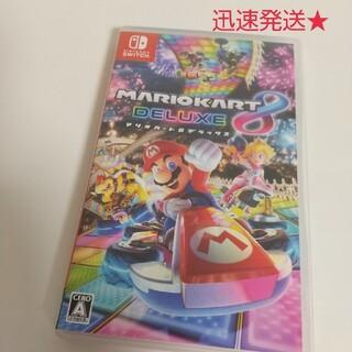 マリオカート8  デラックス★任天堂 Switch ソフト マリカ