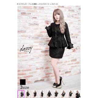 デイジーストア(dazzy store)のdazzy スーツ Mサイズ(ナイトドレス)