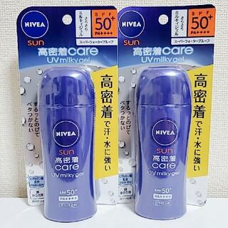 ニベア - ニベア SUN 高密着ケア UV ミルキィジェル 80g 2本