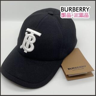 BURBERRY - 【新品・正規品】 BURBERRY ロゴ ベースボールキャップ