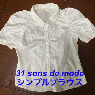 トランテアンソンドゥモード(31 Sons de mode)の31 sons de mode シンプルブラウス(シャツ/ブラウス(半袖/袖なし))