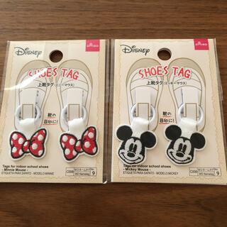 ディズニー(Disney)の上履きタグ ディズニー(ネームタグ)