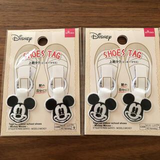 ディズニー(Disney)の上履きタグ ディズニー ミッキーマウス(ネームタグ)