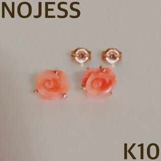NOJESS - nojess バラ ピアス 10金