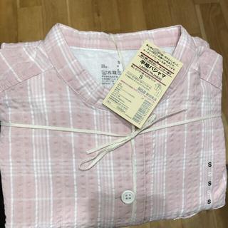 MUJI (無印良品) - 脇に縫い目のない サッカー織り半袖パジャマ 婦人S・ピンク×柄