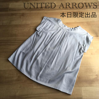 UNITED ARROWS - 【 本日限定出品 】UNITED ARROWS・フレンチスリーブブラウス