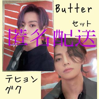 防弾少年団(BTS) - BTS Butter テヒョン グク ジョングク スッテカー (トレカ× × )