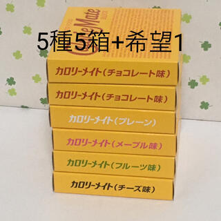 オオツカセイヤク(大塚製薬)の値下げ カロリーメイト 5種6箱  おやつ 非常食 保存食(その他)
