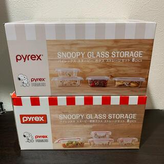 Pyrex - 新品 スヌーピー パイレックス  スクエア耐熱ガラス容器 絶版赤&クリア
