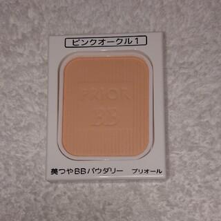プリオール(PRIOR)のプリオール  美つやBBパウダリー  ピンクオークル1(ファンデーション)