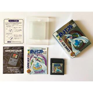 ゲームボーイ(ゲームボーイ)のゲームボーイカラー ポケモン 銀 ポケットモンスター シルバー GBC(携帯用ゲームソフト)