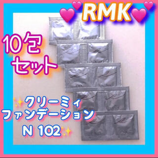 RMK - RMK クリーミィファンデーション N 102 SPF28・PA++ 1g×10