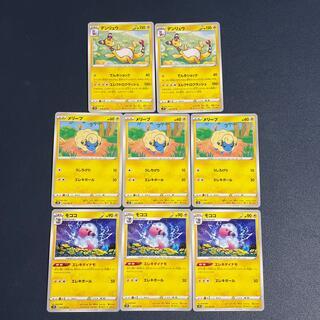 ポケモン(ポケモン)のポケモンカード  デンリュウ メリープ モココ セット売り(シングルカード)