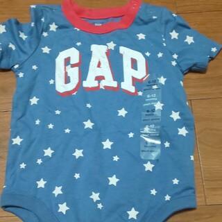 ベビーギャップ(babyGAP)のベビーギャップ ロンパース70(ロンパース)