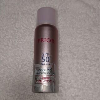PRIOR - プリオール  クール美つやBBスプレー  UV50 ナチュラル