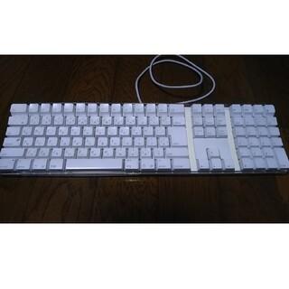 アップル純正キーボード A1048 有線