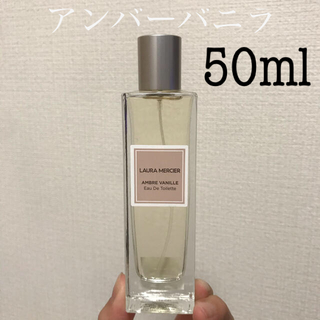 laura mercier - ローラメルシエ アンバーバニラ 50ml オードトワレ