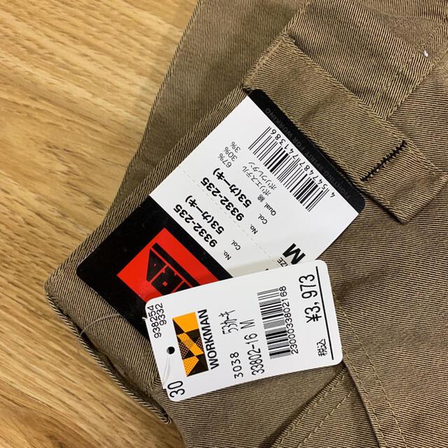 寅壱(トライチ)の虎壱 作業着パンツ カーゴパンツ メンズのパンツ(ワークパンツ/カーゴパンツ)の商品写真
