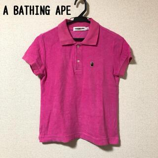 アベイシングエイプ(A BATHING APE)のA BATHING APE タオル生地 ピンク Tシャツポロシャツ タンクトップ(ポロシャツ)
