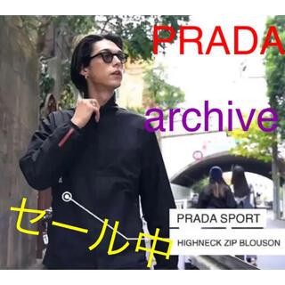 PRADA - セールコメント蘭まで❗️PRADA スポーツarchive ハイネックジャケット