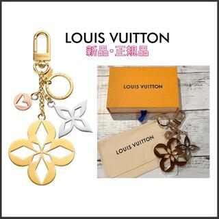 ルイヴィトン(LOUIS VUITTON)の【新品・正規品】 LOUIS VUITON モノグラム キーリング(キーホルダー)