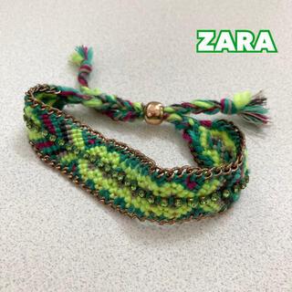 ZARA - ZARA ブレスレット 太めミサンガ