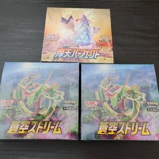 蒼空ストリームBOX&摩天パーフェクトBOX(Box/デッキ/パック)